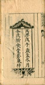 s01639