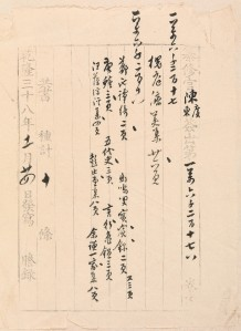 form-16217