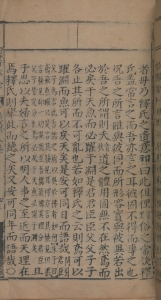 TCD18-43a